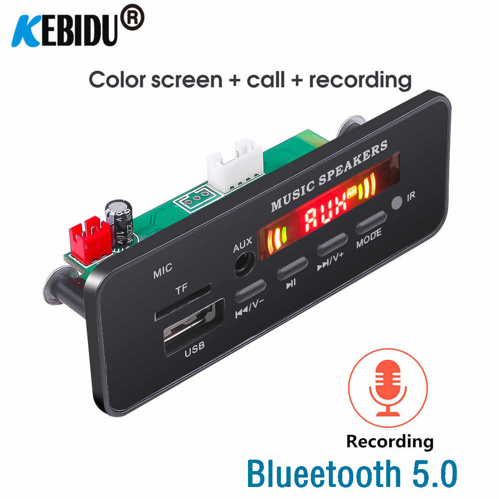 مع ميكروفون بلوتوث 5.0 يدوي 5 V-12 V MP3 Decording لوحة تركيبية TF فتحة للبطاقات 3.5 مللي متر USB AUX FM راديو محول الصوت