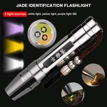 Ультрафиолетовый 350 лм УФ белого и желтого цвета 3 светодиода
