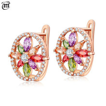 Trendy 585 Rose Gold Colorful Flower Drop Earrings With Natural Zircon Fashion Jewelry Wedding Round Crystal Earrings for Women(China)