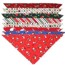 Bandanas pour animaux domestiques, écharpe réglable, pour enfants et bébés, nœud papillon triangulaire, 50 pièces, pour lété et noël, accessoires de toilettage pour animaux de compagnie