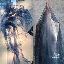 Мягкий кружевной тюль ткань темно синий diy шарф вуаль цветок