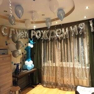 Image 3 - 러시아 행복 한 생일 풍선 편지 호 일 풍선 생일 파티 장식 풍선 풍선 공기 공 글로브 용품