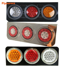 2PCS Rear Tail Brake Stop Marker Light Indicator Car Truck Trailer 24 48 63 72 LEDS Round Reflector Red Yellow White12V 24V(China)