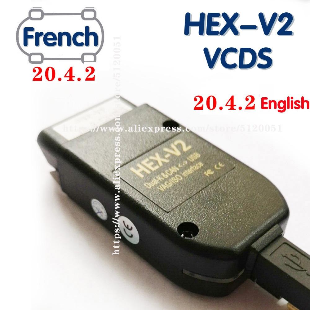 2020 VCDS HEX V2 VAG COM 20,4 VAGCOM 20.4.2 интерфейс для VW AUDI Skoda Seat VAG 20,4 Английский Французский ATMEGA162 Диагностика