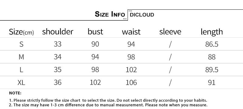 DC1588工艺单尺码表