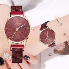 Flower Printed Women Watch Magnet Steel Mesh Watches Luxury Crystal Ladies Quartz Wristwatches Fashion Vintage Female Clock 2019