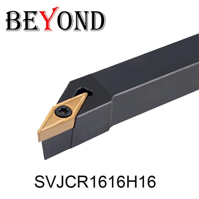 1P SVJCR1616H16 CNC Lathe External Turning Tool Holder For VCMT1604 Insert