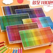 Brutfune lápis de cor com 48/72/120/160 cores, lápis de madeira coloridos, óleo de desenho escolar presentes crianças arte suprimentos