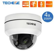 Techege HD 2MP PTZ IP אבטחת CCTV מצלמה POE 48V מיני פאן/להטות/זום 4X אופטי זום מהירות כיפת PTZ מצלמה Onvif RTSP