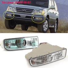 fog light for LEXUS LX470 1998 1999 2000 2001 2002 2003 2004 2005 2006 2007 Driv