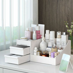 Multi-functional Plastic Makeup Drawer Cosmetic Storage Box Organizer Container Storage Boxes Bins