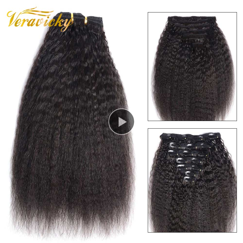 Kinky Striaght Clip In Human Hair Extension 120g Brazilian Natural Hair In Clips Full Head Machine Remy Hair 7 Pcs/ Clip Ins