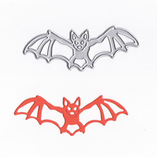 Halloween Bats Decor Metal Cutting Dies Stencil Scrapbooking Embossing Album Stamp Paper Card DIY Stencils