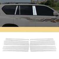 Lsrtw2017 for Toyota Land Cruiser Prado J150 150 Car Window Post Chrome Trims Interior Accessories 2018