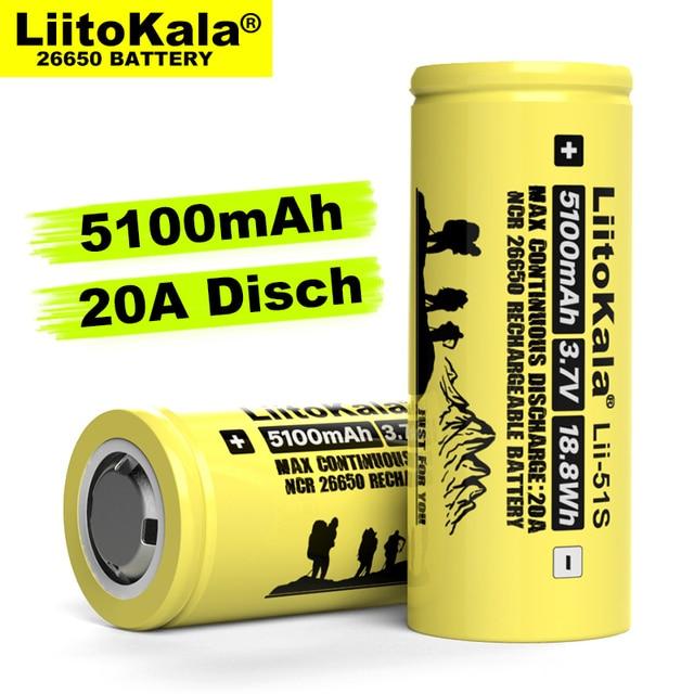 1 10 個 liitokala LII 51S 26650 20A 電源充電式リチウムバッテリー 26650A 、 3.7 v 5100mA。適切な懐中電灯