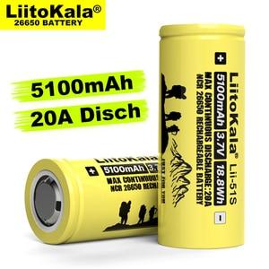Image 1 - 1 10PCS Liitokala LII 51S 26650 20A כוח נטענת ליתיום סוללה 26650A , 3.7V 5100mA. מתאים לפנס