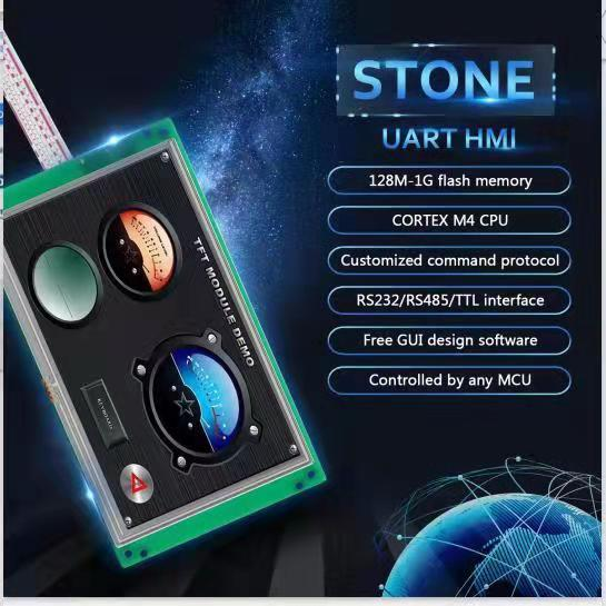 4.3 Inch HMI TFT-LCD Resistive Touch Screen with RS485 Interface