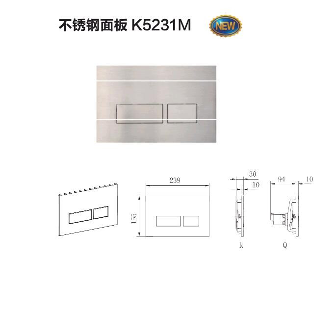 Package mail hidden stealth tank wall into the wall hanging dark outfit cistern flush toilet plate buttons white black and silve