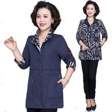 2020 Women Jacket Two Side Wear Female Jacket New Autumn Emb