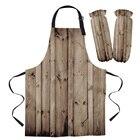 Vintage Brown Wooden...