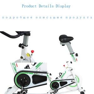 Image 5 - エアロバイク家庭用超静音屋内減量ペダルエアロバイクを回転自転車フィットネス機器