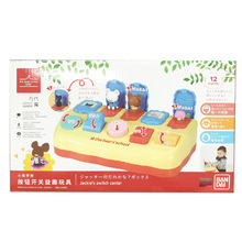 Bandai Parenting Bear School Button Switch Educational Toys Early Childhood Education Shape Recognition Kids Toys