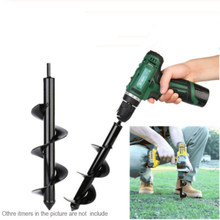 1PCS Earth Auger Hole Digger Tools Planting Machine Drill Bit Fence Borer Petrol Post Hole Digger Garden Tool(China)