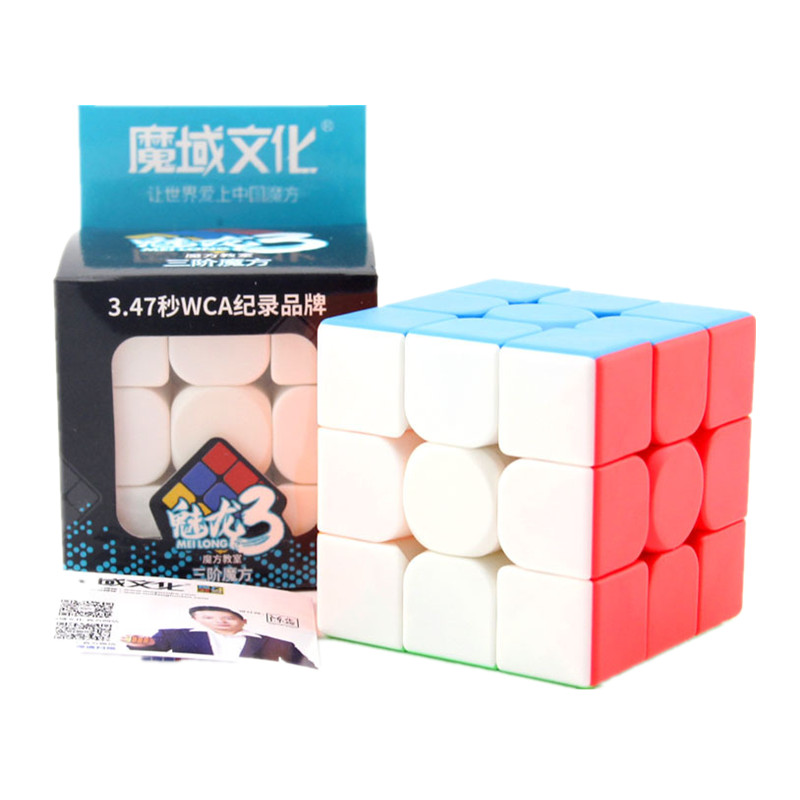 Moyu Meilong 3x3x3 Cube Puzzles Toy For Children Stickerless WCA Professional Competition Speed Cube Magic Cube Educational Toys