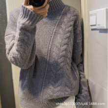 New Sweater Womens Round Neck Wool Padded Lazy Cashmere Bold Solid Color Women 2019