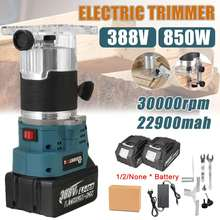 388V 850W Cordless Electric Trimmer Woodworking Engraving Slotting Trimming Milling Machine