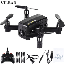 Mini Drone Aerial Photography Folding Drone WIFI Transmission HD Aerial Positioning Intelligent Four-Axis Aircraft Helicopter wingsland s6 folding pocket drone 4k aerial photography