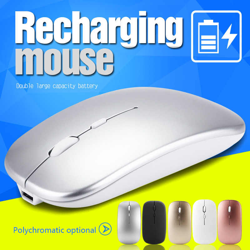 2.4G Wireless Rechargeable Charging Mouse Ultra-Thin Silent Mute Office Notebook Mice Opto-electronic For Home Office