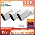 Xiaomi MiHome Mijia Imilab 1080P Smart уличная камера HD беспроводная безопасность инфракрасный шлюз ночного видения IP66 глобальная версия