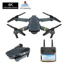 Квадрокоптер e58 с широкоугольной hd камерой 4k wi fi fpv и