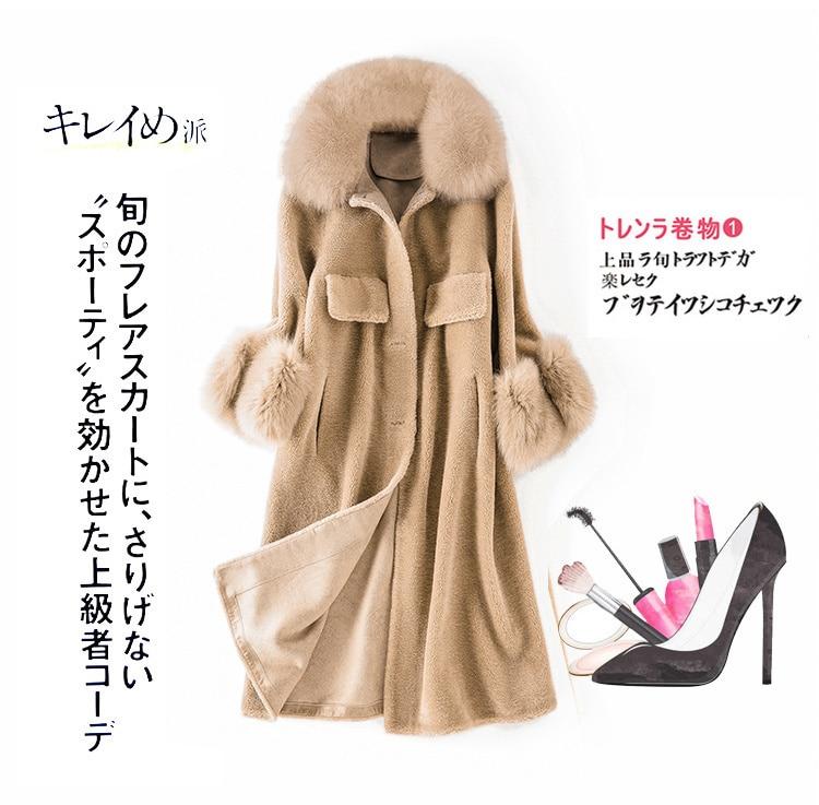 Sheep Real Shearling Fur Coat Winter Jacket Women Real Fox Fur Collar Wool Coats And Jackets Women Korean Outwear MY4410 S S