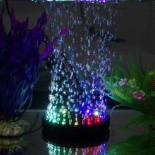 Kolorowe 50/60HZ lampa do akwarium LED lampa z efektem bąbelków powietrza Fishbowl woda akwariowa trawa wodoodporny okrągły kształt 110-240V