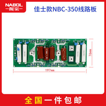 ARC ZX7 MIG MAG TIG WS WSE CT CUT Welding machine circuit board inverter board PCB image