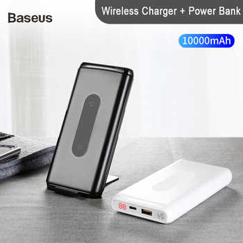 Baseus Power Bank 10000mah QI Wireless Charger QC3.0 Powerbank For iPhone 8 8s X XR XS Max Samsung Fast Charger Powerbank solar - DISCOUNT ITEM  29% OFF All Category