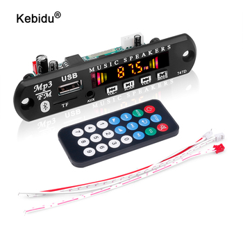 Kebidu سماعة لاسلكية تعمل بالبلوتوث 5.0 5 فولت 12 فولت سيارة MP3 WMA فك مجلس وحدة صوت USB AUX TF راديو FM وحدة 2*3 واط مكبر للصوت