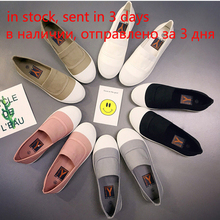 Women's Casual Fashion New Soft Bottom White Shoes Solid Color Shallow