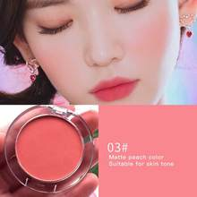 Blusher pó menina rosto blush mineral pigmento paleta creme natural fosco blush contorno sombra nude maquiagem cosméticos coreano #3