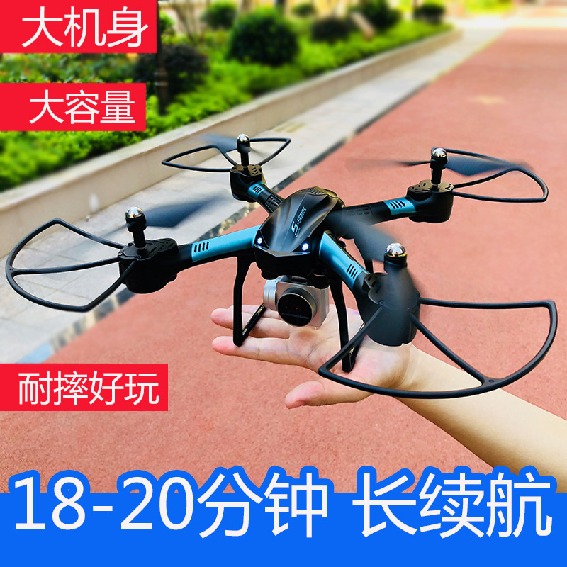 Large Size Long Endurance Unmanned Aerial Vehicle WiFi Real-Time Aerial Photography Quadcopter Time Long Remote Control Aircraft
