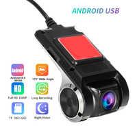1080P HD voiture DVR caméra Android USB voiture enregistreur vidéo numérique caméscope caché Vision nocturne Dash Cam 170 ° grand Angle registraire