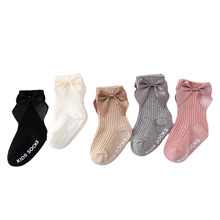 Socks Ribbed Baby Newborn Girls Boys Cotton Non-Slip Toddle Infant Cute Bow Autumn Solid