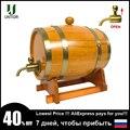 Деревянный бочонок UNTIOR 1,5/3L, винтажные инструменты для пивоварения из дуба, диспенсер для кастрюли с ромом, виски, вина, мини-бочонок для бара...