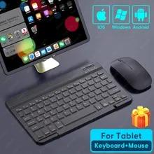 IPad Pro 2020 용 태블릿 무선 키보드 11 12.9 10.5 Teclado, iPad 용 블루투스 키보드 마우스 8th 7th 6th Air 4 3 2 mini 5