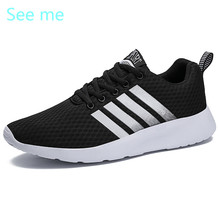 Big Size 48 Shoes Men Sneakers Lightweight Breathable Zapatillas Man Casual