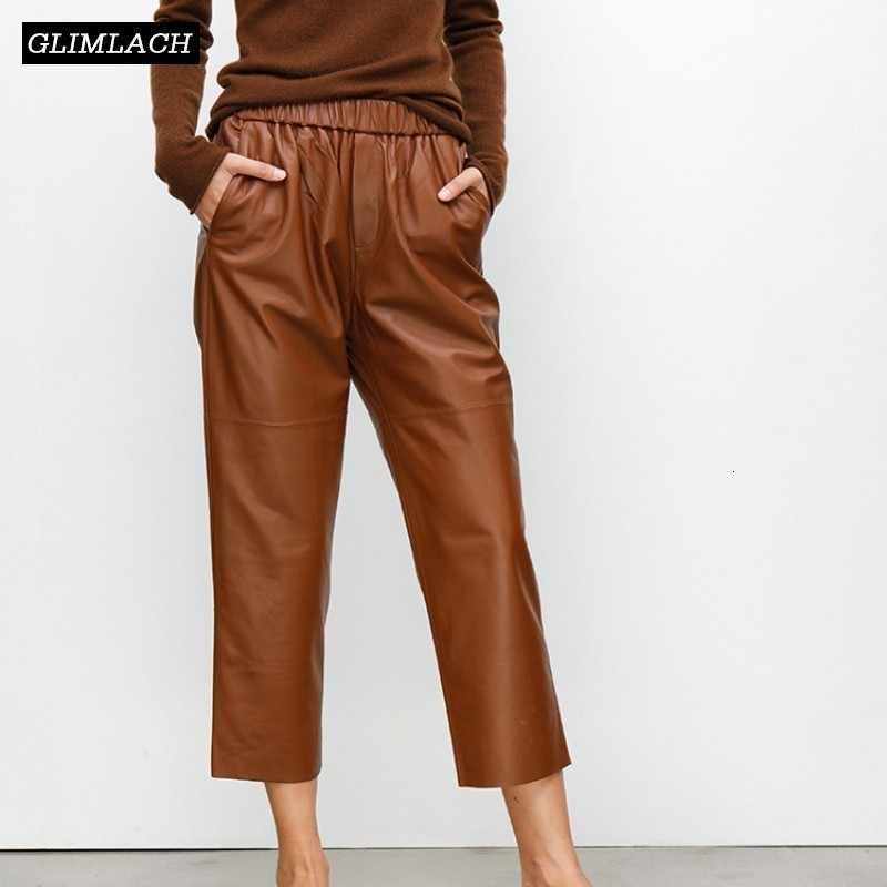 ファッション女性の高級本革ズボン緩いシープスキンの女性パンツナチュラルリアルレザーワイド脚ハーレムパンツストリート