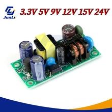 AC-DC precise Switching Power Supply Board Isolated Switch Step Down Module AC 110V 220v to DC 3.3V 5V 9V 12V 15V 24V