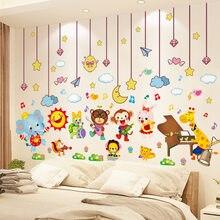 Наклейки на стену со звездами и облаками diy наклейки в виде